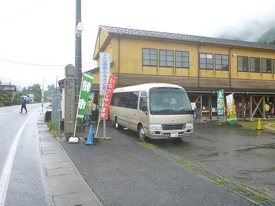 P1110766.jpg