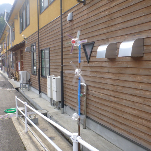ueyama 20120330 001.jpg